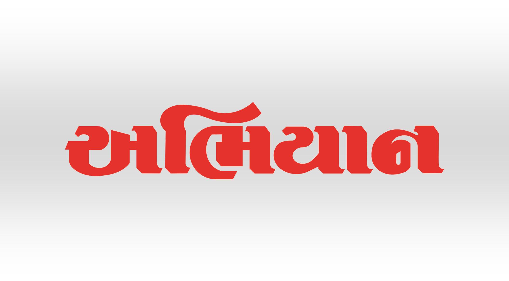 Sambhaavgroup | Sambhaav Media Limited